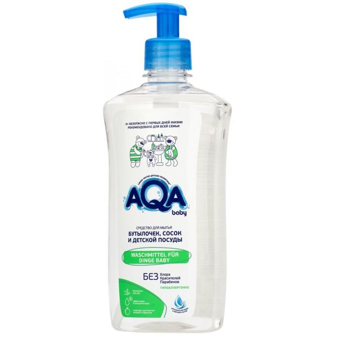 Детские моющие средства AQA baby Средство для мытья бутылочек, сосок и детской посуды 500 мл