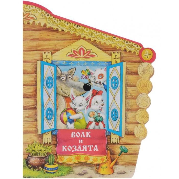Художественные книги Мозаика kids Волк и козлята волк и козлята и другие сказки