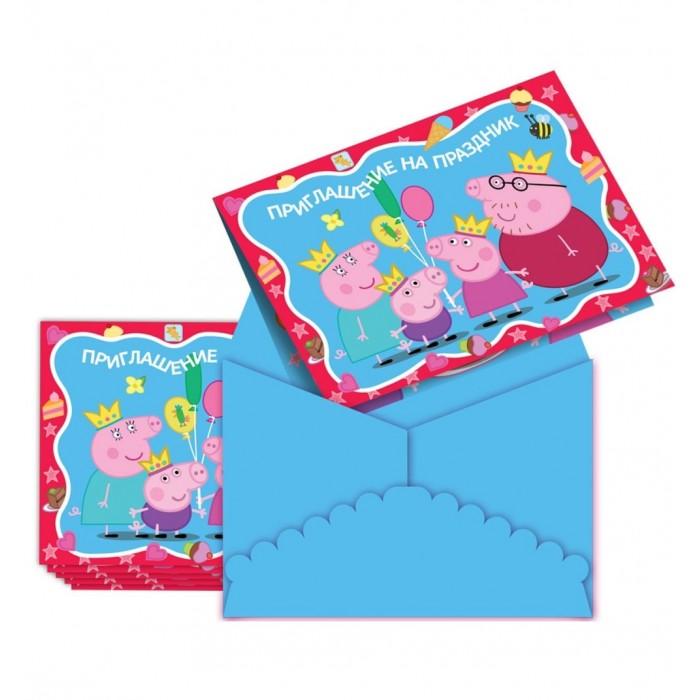 Товары для праздника Свинка Пеппа (Peppa Pig) Приглашение в конверте Пеппа-Принцесса 6 шт.