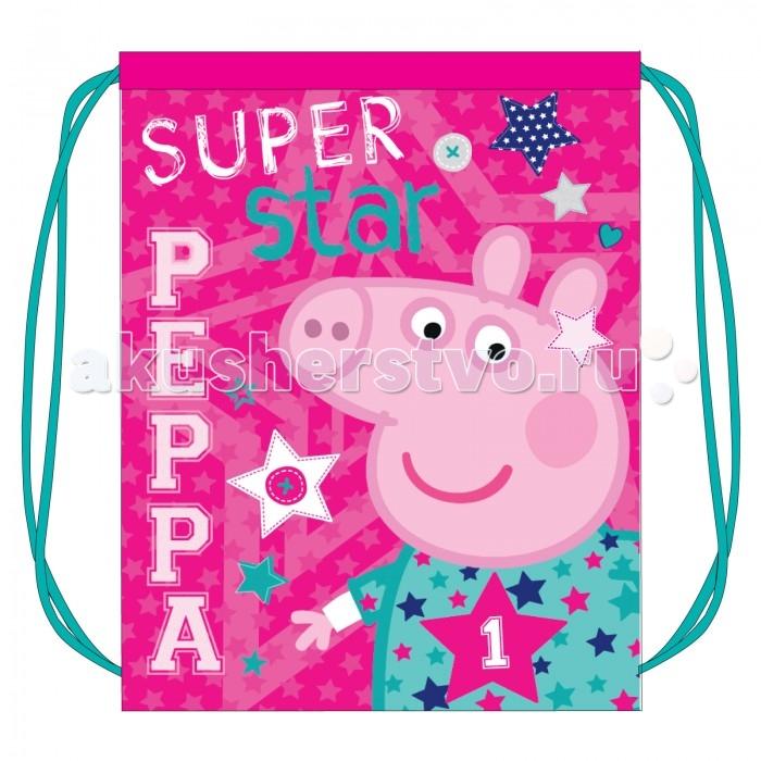 Мешки для обуви Свинка Пеппа (Peppa Pig) Мешок для обуви Superstar росмэн peppa pig superstar