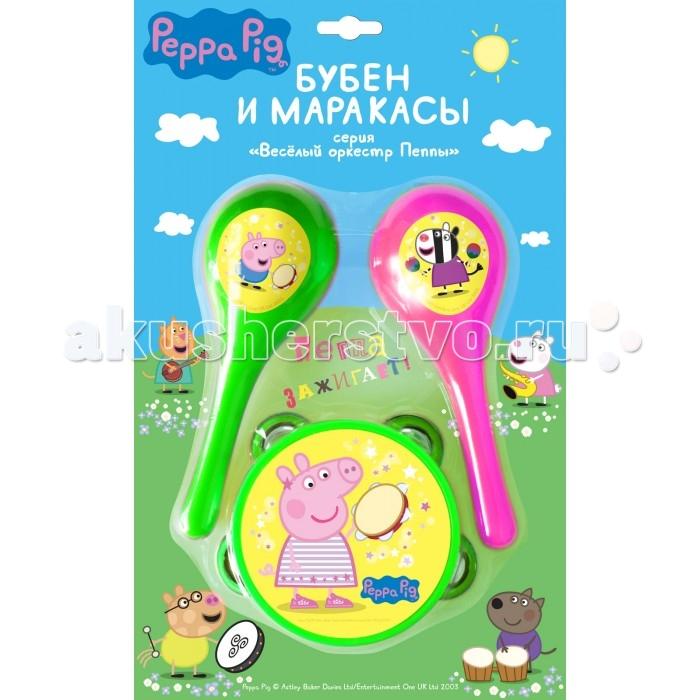 Музыкальные игрушки Свинка Пеппа (Peppa Pig) Набор музыкальных инструментов Бубен и маракасы скрипка бубен и утюг