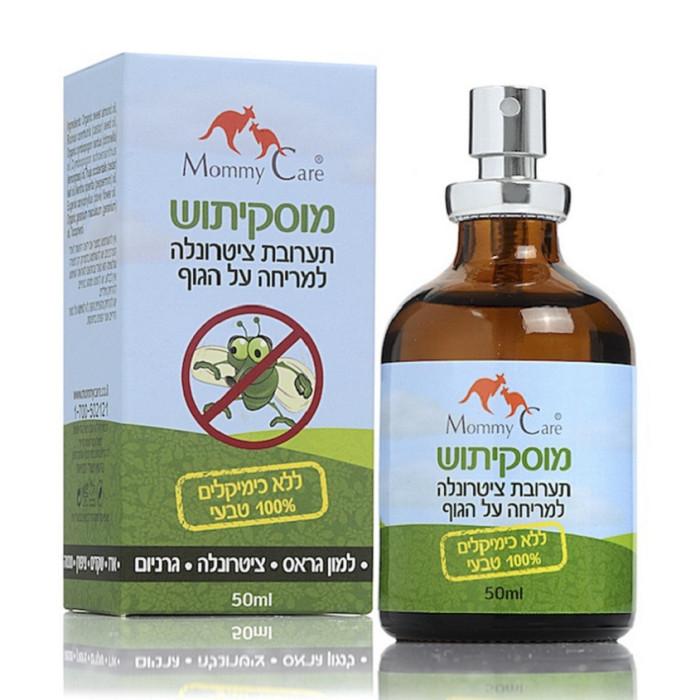 Средства от насекомых Mommy Care Масло для отпугивания комаров 50 мл mommy care масло для ванны с календулой и ромашкой mommy care 400 мл