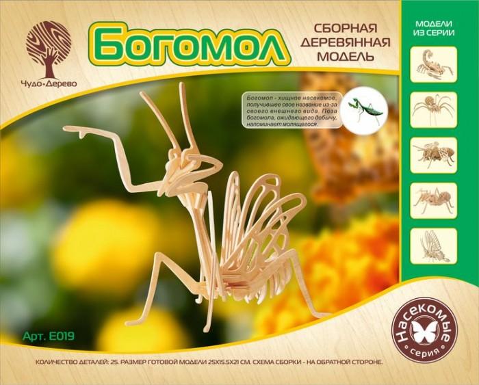 Конструкторы Мир деревянных игрушек (МДИ) Богомол 25 элементов