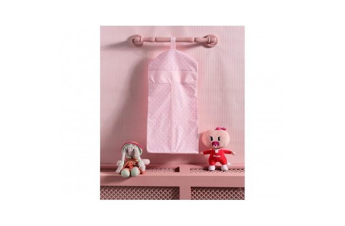 Постельные принадлежности , Карманы и панно Kidboo Прикроватная сумка Sweet Flowers арт: 20653 -  Карманы и панно