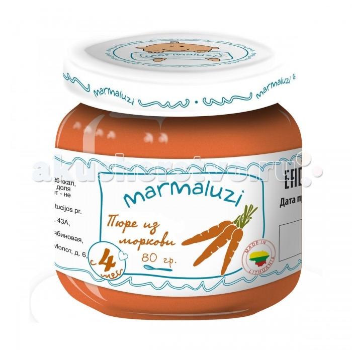 Пюре Marmaluzi Пюре из моркови с 4 мес. 80 г спеленок пюре морковь с яблоком с 5 мес 80 гр