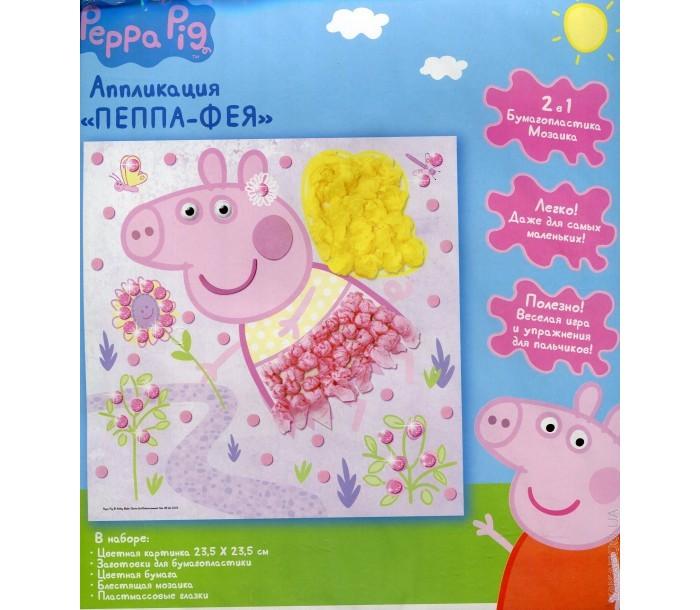 Наборы для творчества Свинка Пеппа (Peppa Pig) Аппликация Пеппа-Фея набор игровой peppa pig 10 см