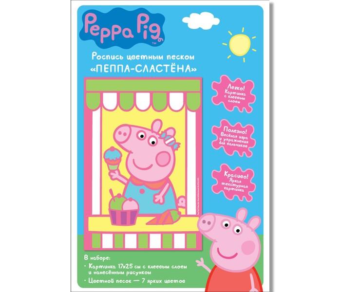 Картины своими руками Свинка Пеппа (Peppa Pig) Роспись цветным песком Пеппа-сластена роспись по холсту пеппа капитан peppa pig 20х30см