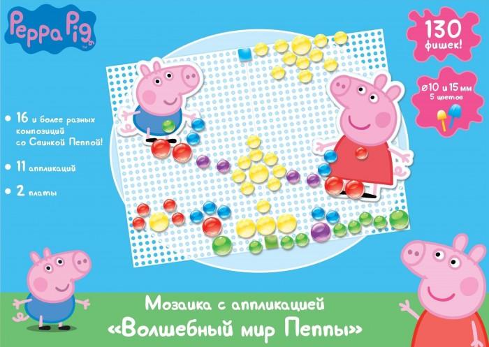 Мозаика Свинка Пеппа (Peppa Pig) Мозаика с аппликацией Волшебный мир Пеппы набор аппликаций 5 картинок peppa pig набор аппликаций 5 картинок
