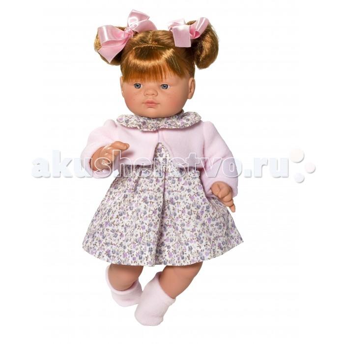 Купить Куклы и одежда для кукол, ASI Кукла Джулия 36 см 2434700