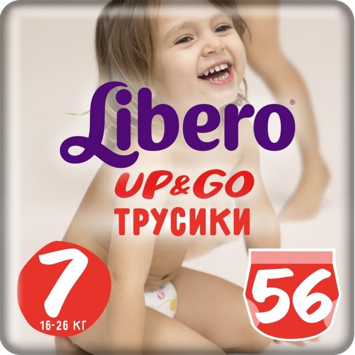 Подгузники Libero Подгузники-трусики Up&Go Giga Pack (16-26 кг) 56 шт.