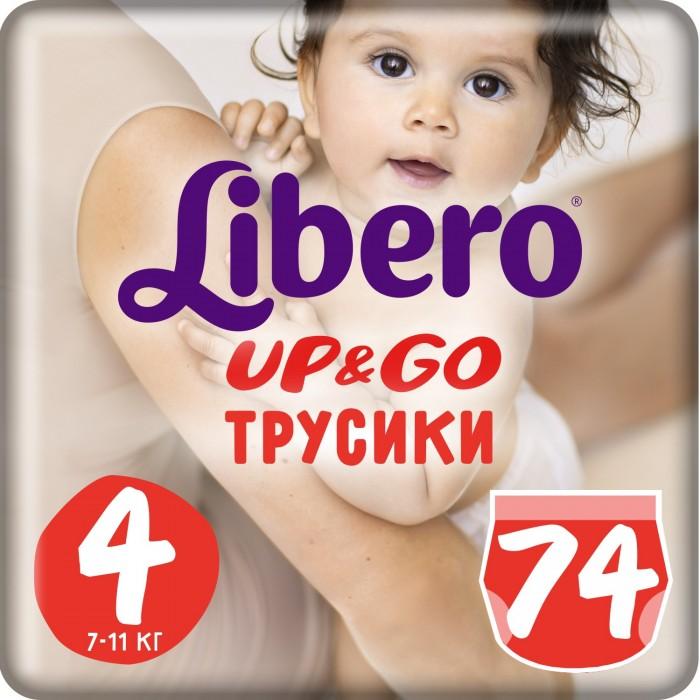 Подгузники-трусики Libero Подгузники-трусики Up&Go Giga Pack Zoo (7-11 кг) 74 шт. libero подгузники детские every day экстра лардж 11 25кг 16шт упаковка стандартная
