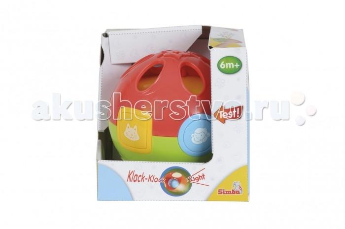 Развивающие игрушки Simba Шар со светом и мелодиями simba simba развивающие кубики