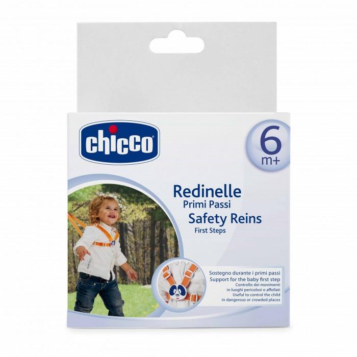 Защита на прогулке Chicco Вожжи-поводок детскиe защита на прогулке юкка поводок детский 192