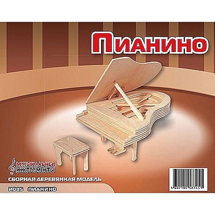 Конструкторы Мир деревянных игрушек (МДИ) Пианино