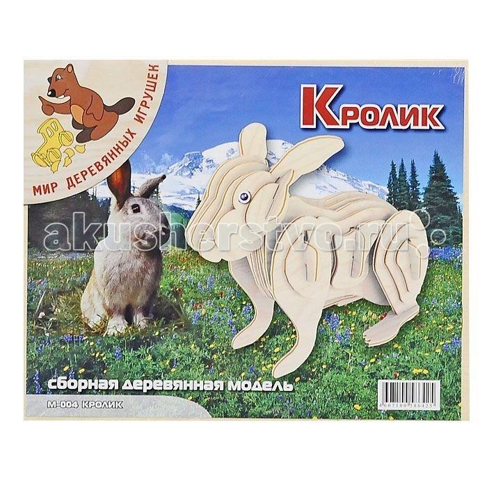 Конструкторы Мир деревянных игрушек (МДИ) Кролик серия М