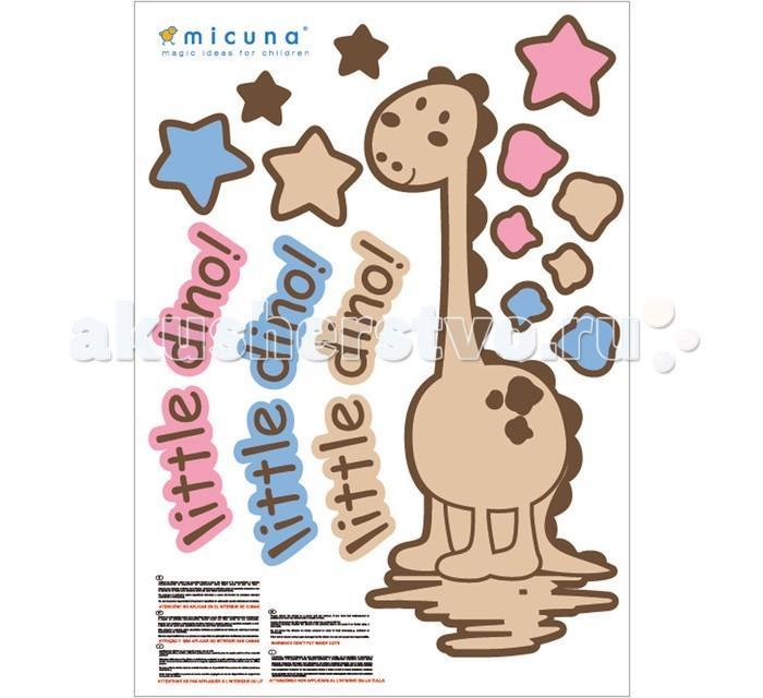 Аксессуары для детской комнаты Micuna Набор наклеек Dinus декоративные перегородки для зонирования комнаты калуга