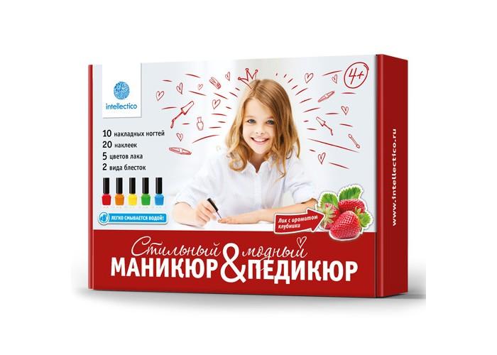 Детская косметика Intellectico Большой набор Модный маникюр и стильный педикюр (2 в 1)