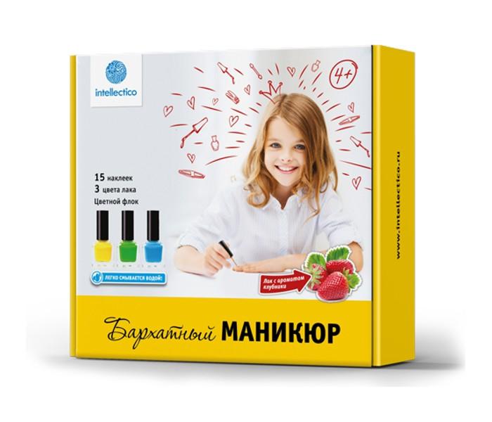 Наборы для творчества Intellectico Малый набор Бархатный маникюр набор для создания духов intellectico апельсин mini