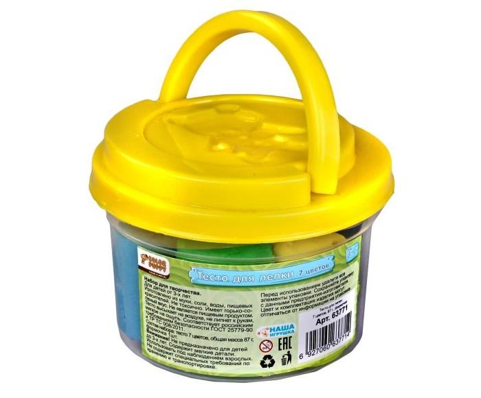 Всё для лепки Color Puppy Тесто для лепки 63771 всё для лепки lori тесто для лепки пластишка 7 цветов по 30 г