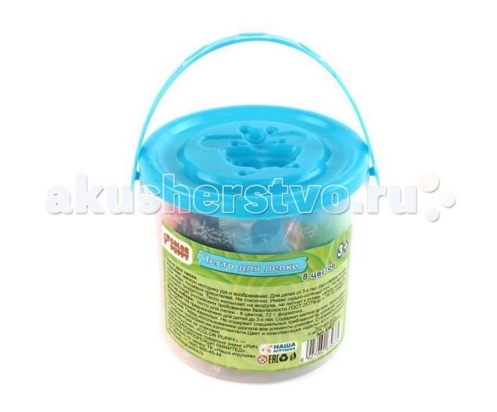 Всё для лепки Color Puppy Тесто для лепки 63937 набор для лепки color puppy тесто для лепки 20 цветов 560г 63781