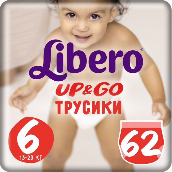 Подгузники-трусики Libero Подгузники-трусики Up&Go Giga Pack (13-20 кг) 62 шт.