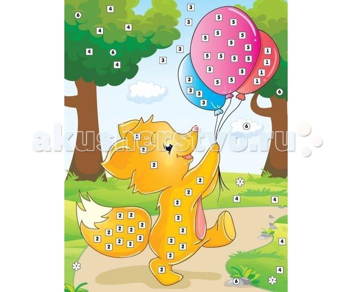 Мозаика Color Puppy Набор для творчества  Аппликация Лисенок на прогулке 635171 набор для детского творчества набор веселая кондитерская 1 кг
