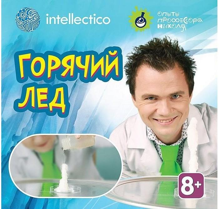 Наборы для творчества Intellectico Набор для опытов с профессором Николя Горячий лёд набор для создания духов intellectico апельсин mini