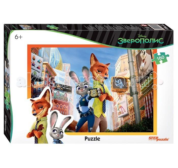 Пазлы Step Puzzle Пазл Зверополис 160 элементов пазл 160 элементов конь 03052