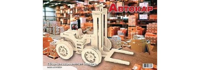 Конструкторы Мир деревянных игрушек (МДИ) Автокар автокар pc024