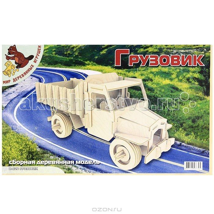 Конструкторы Мир деревянных игрушек (МДИ) Грузовик игрушка мир деревянных игрушек лабиринт слон д345