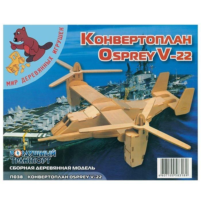 Конструкторы Мир деревянных игрушек (МДИ) Конвертоплан конструкторы мир деревянных игрушек мди мышь