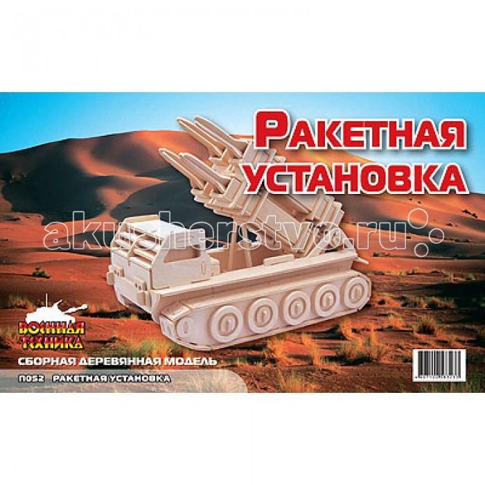 Конструкторы Мир деревянных игрушек (МДИ) Ракетная установка биогазовую установку буг 1