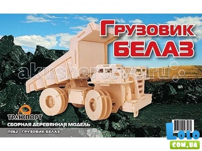 Конструкторы Мир деревянных игрушек (МДИ) Грузовик Белаз мир деревянных игрушек мир деревянных игрушек фигуры магнитные транспорт