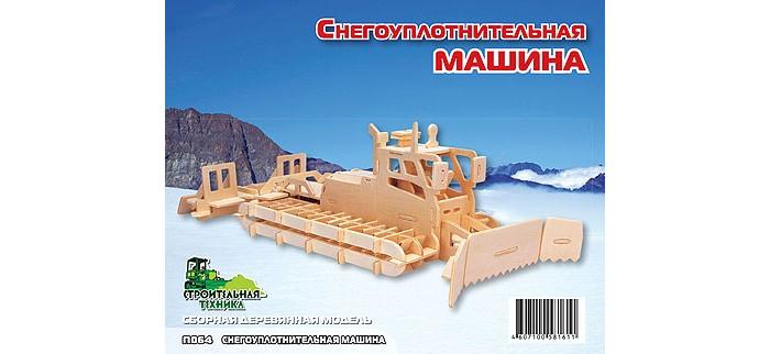 Конструкторы Мир деревянных игрушек (МДИ) Снегоуплотнительная машина машина для строжки деревянных полов со 306 1