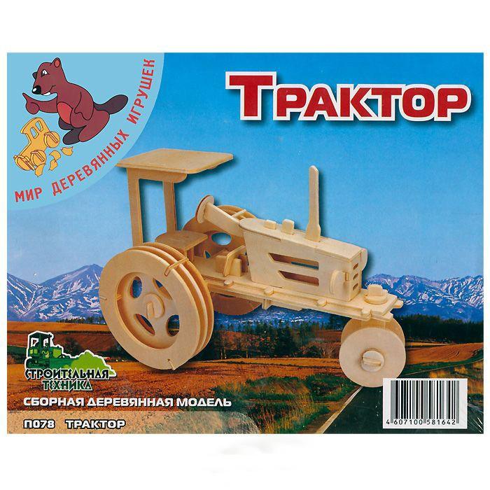 Конструкторы Мир деревянных игрушек Трактор
