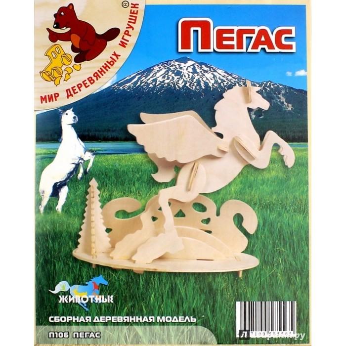 цены  Конструкторы Мир деревянных игрушек (МДИ) Пегас