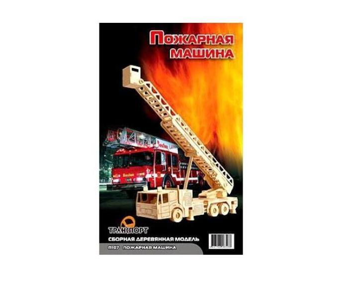 Конструкторы Мир деревянных игрушек Пожарная машина серия П мир деревянных игрушек конструктор каталка полиция