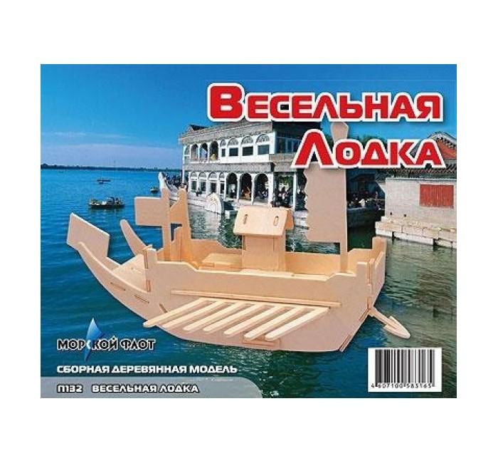 Конструкторы Мир деревянных игрушек Весельная лодка мир деревянных игрушек конструктор каталка полиция