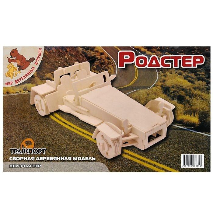 Конструкторы Мир деревянных игрушек Родстер конструкторы мир деревянных игрушек пианино