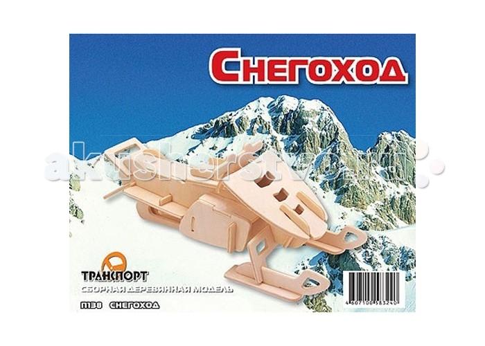 Конструкторы Мир деревянных игрушек (МДИ) Снегоход конструкторы мир деревянных игрушек мди мышь