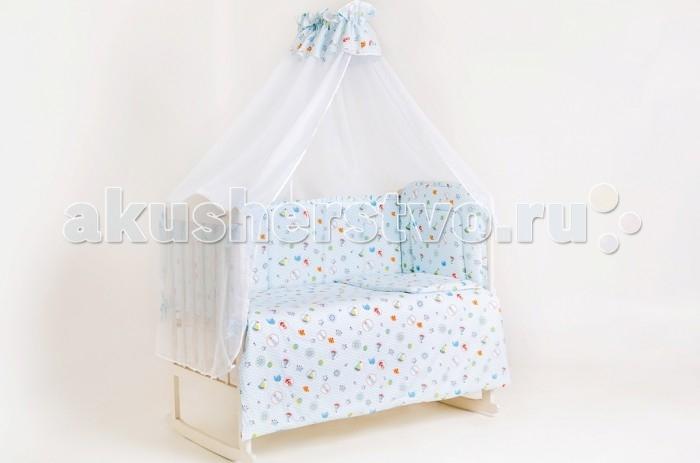 Комплект в кроватку Мой Ангелочек Юнга (7 предметов)