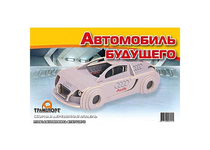 Конструкторы Мир деревянных игрушек (МДИ) Автомобиль будущего цветной игрушка мир деревянных игрушек лабиринт слон д345