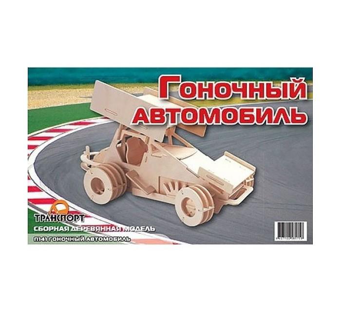 Конструкторы Мир деревянных игрушек (МДИ) Гоночный автомобиль автомобиль автомобиль иж 2717 в воронеже