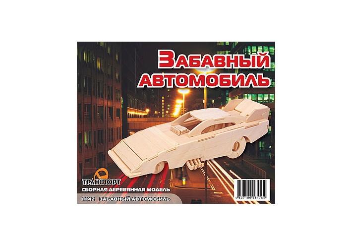 Конструкторы Мир деревянных игрушек (МДИ) Забавный автомобиль автомобиль автомобиль иж 2717 в воронеже