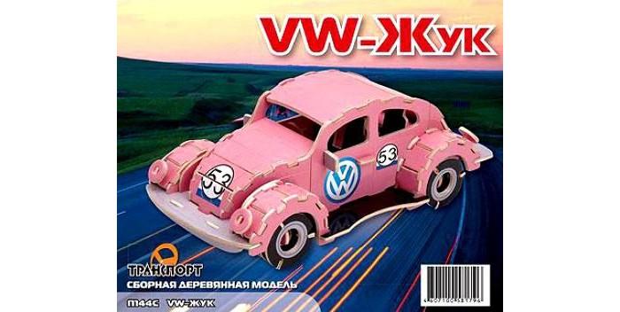 Конструкторы Мир деревянных игрушек (МДИ) Фольксваген Жук цветной