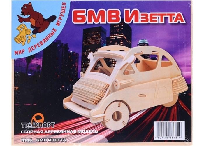 Конструкторы Мир деревянных игрушек (МДИ) БМВ Изетта купить шкафы купе в херсоне
