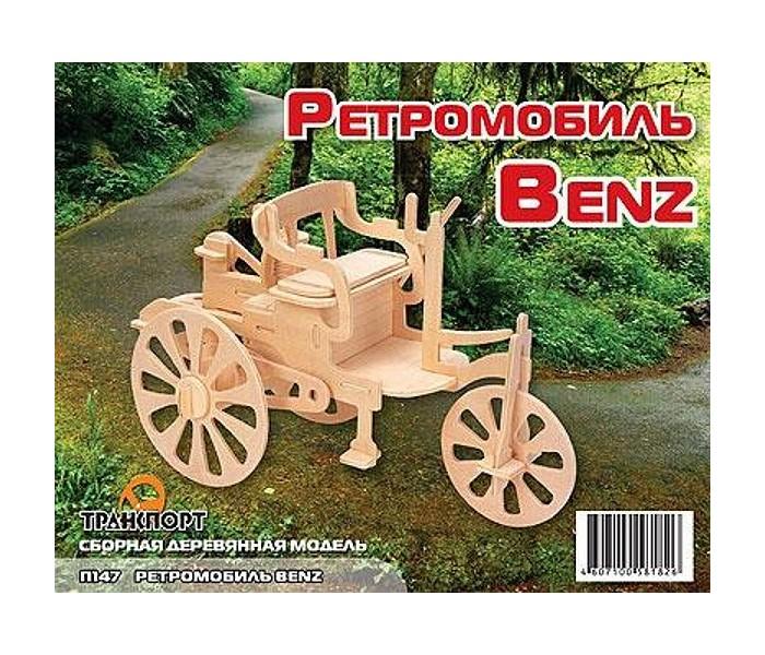 Конструкторы Мир деревянных игрушек (МДИ) Ретромобиль Бенц конструкторы мир деревянных игрушек мди мышь