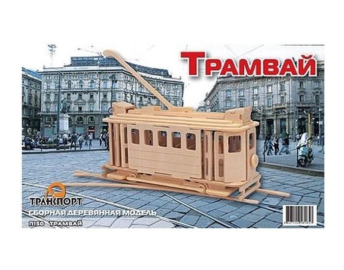 Конструкторы Мир деревянных игрушек (МДИ) Трамвай технопарк трамвай