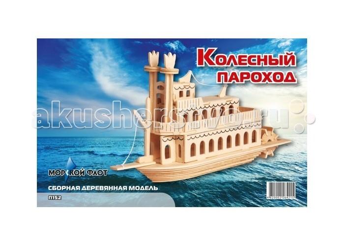 Конструкторы Мир деревянных игрушек (МДИ) Колесный пароход