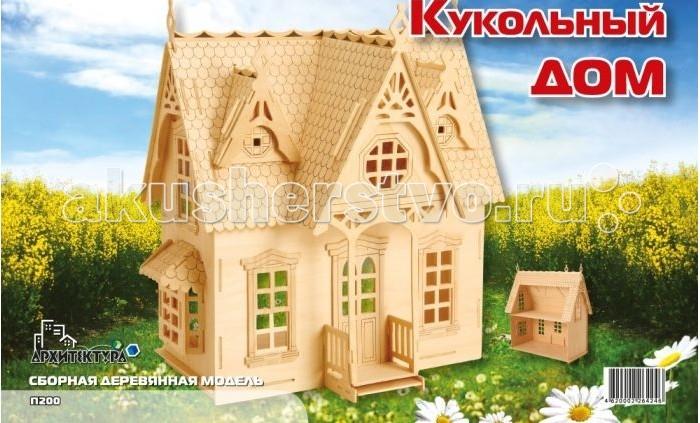 Конструкторы Мир деревянных игрушек (МДИ) Кукольный дом пазл кукольный дом 102671
